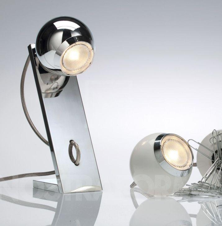 Аура Сити- посол светильников и осветительного оборудования класса «премиум» в Москве  Аура Сити- посол светильников и осветительного оборудования класса премиум в Москве stdio italia