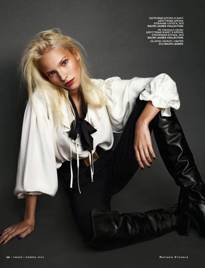 В 2013 году Vogue празднует в России свой пятнадцатилетний юбилей