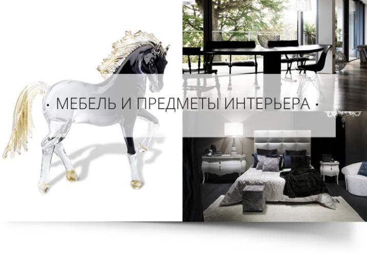 Гид по самым известным и премиальным шоу-румам и магазинам Москвы для дизайна интерьеров