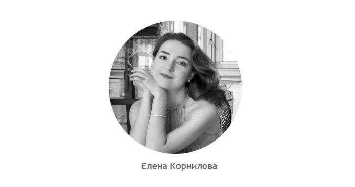 Лучшии_интерьеры_в_Москве-декоратор_Элена_Корнилова-2014
