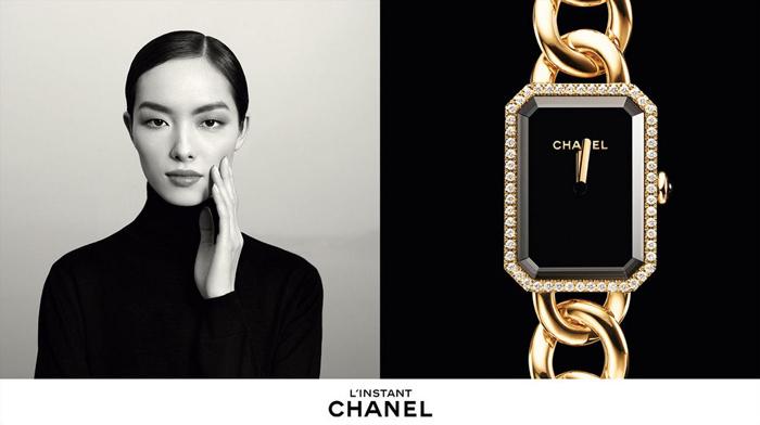 Chanel B