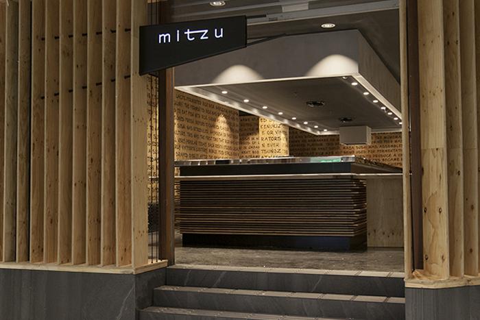 Ресторан Mitzu – Сидней – Австралия                  Mitzu                                 01