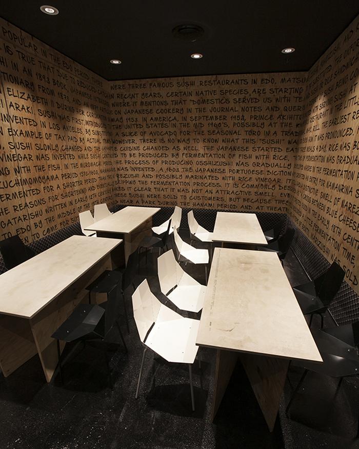 Ресторан Mitzu - Сидней - Австралия_02