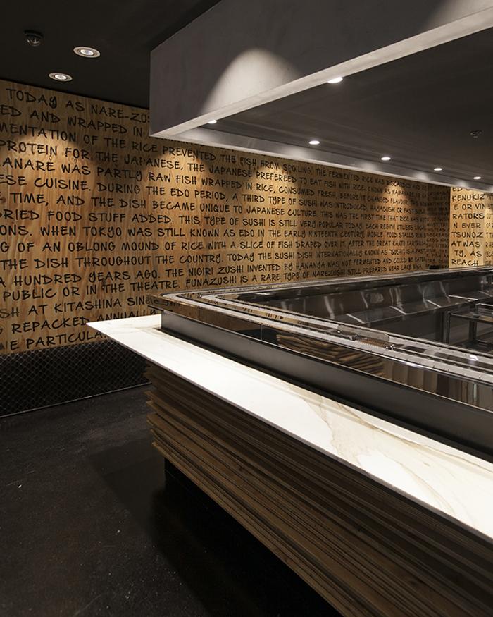 Ресторан Mitzu - Сидней - Австралия_03