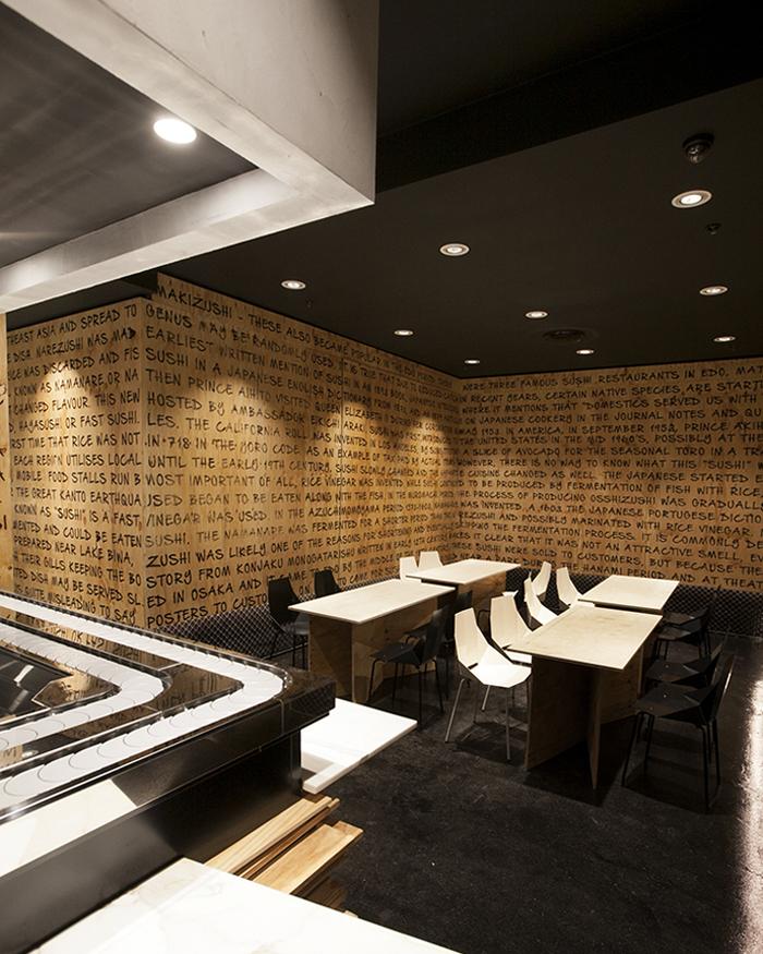 Ресторан Mitzu - Сидней - Австралия_04