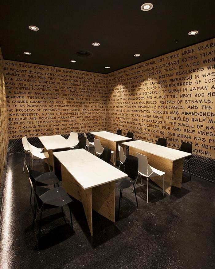 Ресторан Mitzu - Сидней - Австралия_06