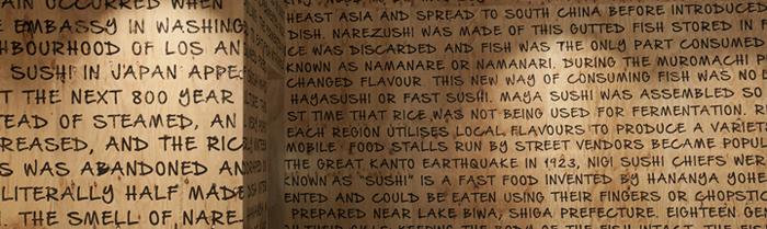 Ресторан Mitzu - Сидней - Австралия_07