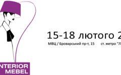 INTERIOR MEBEL Киев INTERIOR MEBEL Киев – выставка дизайна в Украине header 240x150