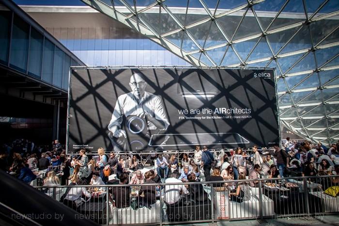 iSaloni 2017 1 iSaloni 2017 Выставка iSaloni 2017 Милан iSaloni 2017 1