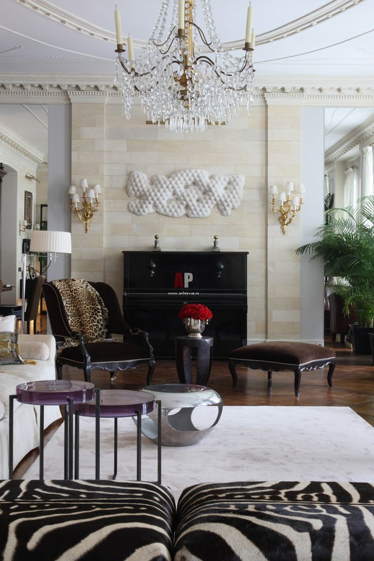 Проект Московской квартиры на Арбате от Марины Филипповой