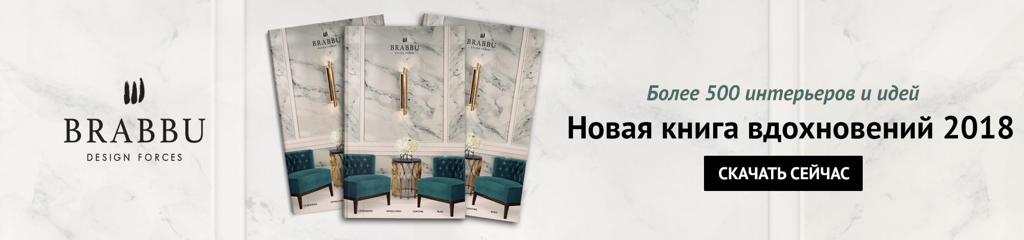 Для любителей мопсов и дизайна интерьера дизайна интерьера Для любителей мопсов и дизайна интерьера ❤️ banner 1