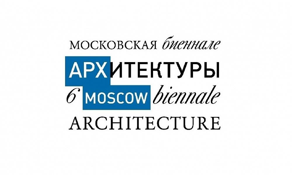 дизайнерские события Москвы дизайнерские события Москвы Главные дизайнерские события Москвы в 2018 году: краткий путеводитель Arch M 2018 logo