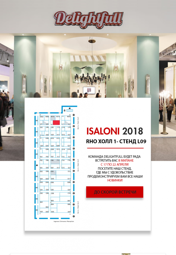 iSaloni 2018: чего ожидать от брендов класса люкс. isaloni iSaloni 2018: чего ожидать от брендов класса люкс. banner 2 709x1024