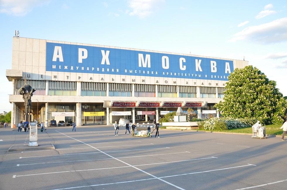 Добро пожаловать на АРХ Москва 2018