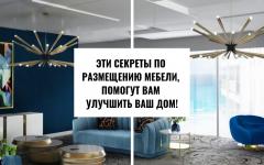 секреты по размещению мебели Эти секреты по размещению мебели, помогут вам улучшить ваш дом!                                                                                                                   240x150
