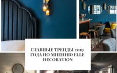 тренды Главные тренды 2019 года по мнению Elle Decoration                             2019                            Elle Decoration 240x150