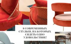 8 современных стульев 8 современных стульев, на которых сидеть одно удовольствие! 8                                                                                                          240x150