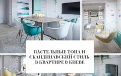 квартире в Киеве Пастельные тона и скандинавский стиль в квартире в Киеве                                                                                                          240x150