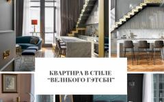 """Квартира Квартира встиле """"Великого Гэтсби""""                                                                    240x150"""