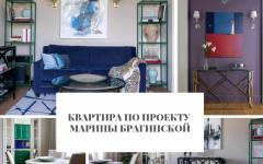 Квартира Квартира попроекту Марины Брагинской                                                                        240x150
