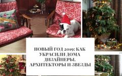 Новый год Новый год 2019: как украсили дома дизайнеры, архитекторы и звезды                   2019                                                                                             240x150