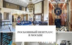 пентхаус Роскошный пентхаус в Москве                                                     240x150