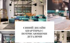синий дизайн синий дизайн квартиры с потрясающими деталями C                                                                                    240x150