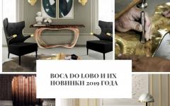 boca do lobo Boca Do Lobo и их новинки 2019 года Boca Do Lobo                        2019          240x150