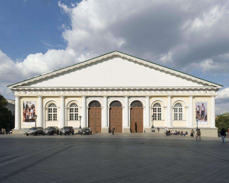 Международная выставка архитектуры и дизайна в Москве выставка Международная выставка архитектуры и дизайна в Москве DSC 1773