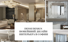 Dessi Design Dessi Design новейший дизайн интерьера в Софии Dessi Design                                                                240x150