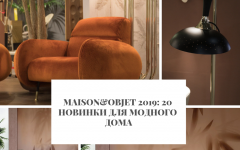 maison et objet Maison et Objet 2019: 20 новинок для модного дома MAISONOBJET 2019  20                                               240x150