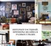 Интерьер Интерьер гостиной: примеры дизайна в разных стилях                                                                                               100x90