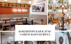 Кондитерская Кондитерская в духе советского буфета                                                                        2 240x150