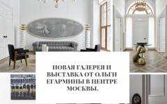 галерея Галерея и выставка от Ольги Егармины в центре Москвы