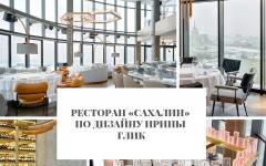 Ресторан Ресторан «Сахалин» по дизайну Ирины Глик                                                                             240x150