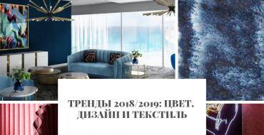 Тренды Тренды 2018/2019: цвет, дизайн и текстиль              2018 2019                                            4 370x190