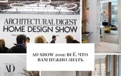 ad show AD Show 2019: всё, что вам нужно знать AD Show 2019                                             240x150