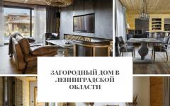Загородный дом Загородный дом в Ленинградской области                                                                          240x150