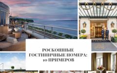 Роскошные Роскошные гостиничные номера: 10 примеров                                                         10                  240x150
