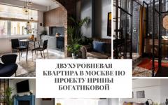 Двухуровневая Двухуровневая квартира в Москве по проекту Ирины Богатиковой                                                                                                                   240x150
