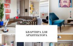 Квартира Квартира для архитектора: трёхметровые потолки и рассвет в спальне                                                240x150