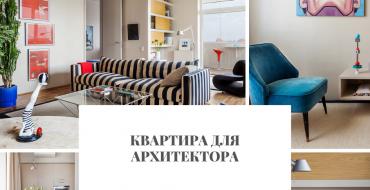 Квартира Квартира для архитектора: трёхметровые потолки и рассвет в спальне                                                370x190