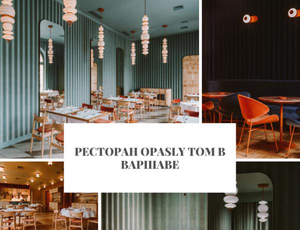 Ресторан Ресторан Opasly Tom в Варшаве                  Opasly Tom                   600x460
